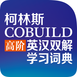 Collins COBUILD Advanced Learner's English-Chinese Dictionary